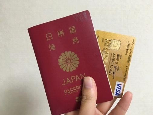 クレジットカード 顔写真 メリット 防犯以外にどんなメリットがある?