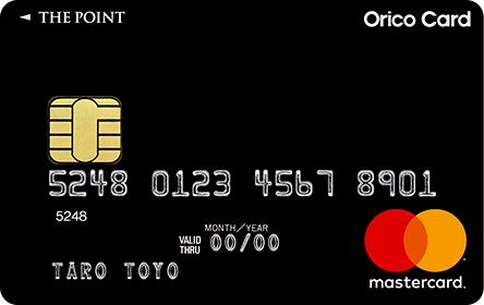 クレジットカード 2パーセント オリコカード