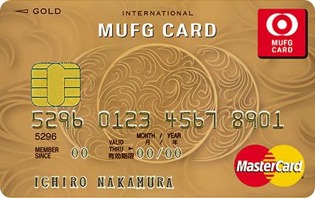 クレジットカード イシュア 一覧 一覧を紹介