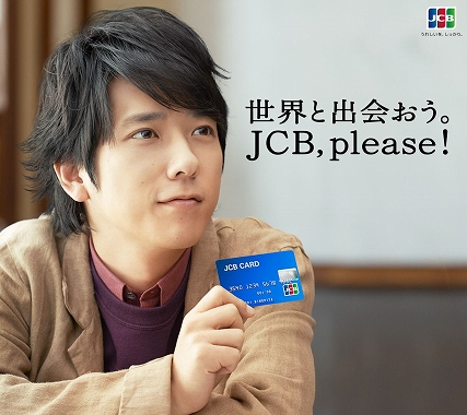 クレジットカード セキュリティ 重視 JCBカード