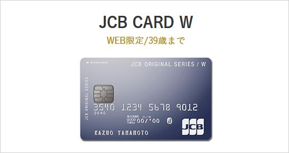 クレジットカード 育てる おすすめ 育てるならコレ!3