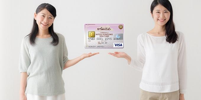 クレジットカード 顔写真 デメリット デメリットその3