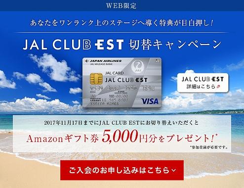 クレジットカード 25 歳 以下 選び方