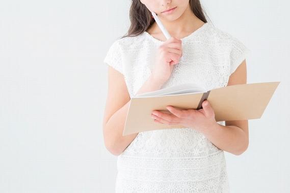 クレジットカード 個人 賠償 責任 保険 自動付帯 別途付帯契約は便利