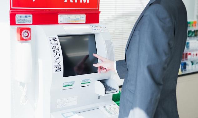 クレジットカード 自然増枠 増えるのはどの枠か