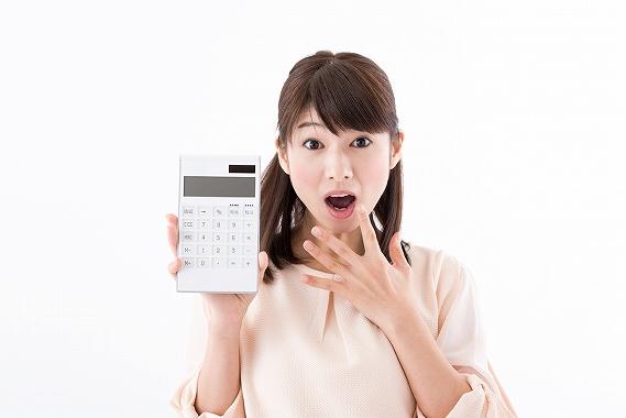クレジットカード 弁護士 費用 特約 チェックするときに注意する点