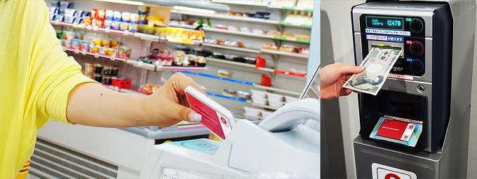 クレジットカード 錬金 楽天ユーザーなら楽天カードで