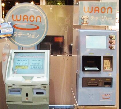 クレジットカード 錬金 イオンユーザーならイオンカードセレクト