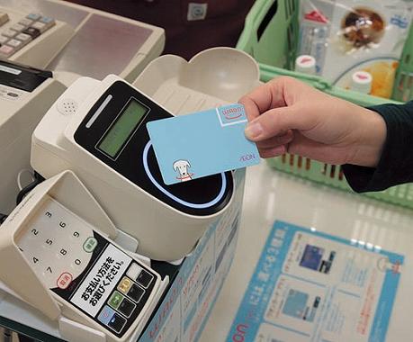 クレジットカード 錬金 電子マネー利用