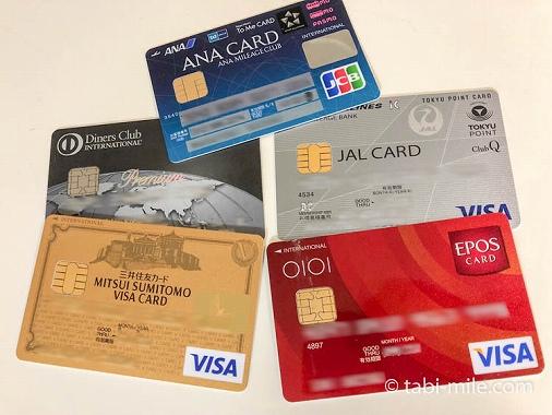 デビットカード クレジットカード 見分け方 クレジットカードとは