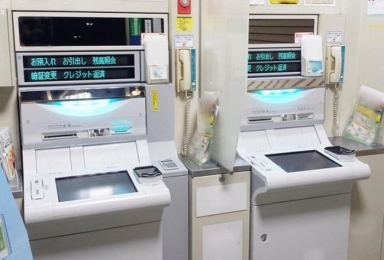 出光 カード キャッシング 繰り上げ 返済 振込口座にお金を振り込まなくてはいけない