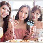 クレジットカードの変わった特典5選