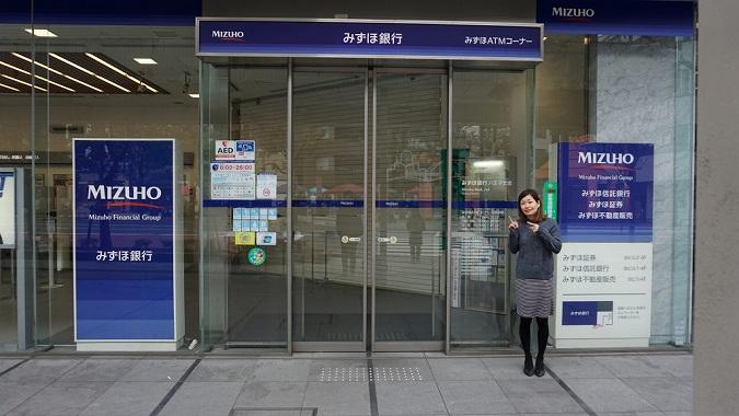 キャッシング 千円 単位 atm みずほ銀行