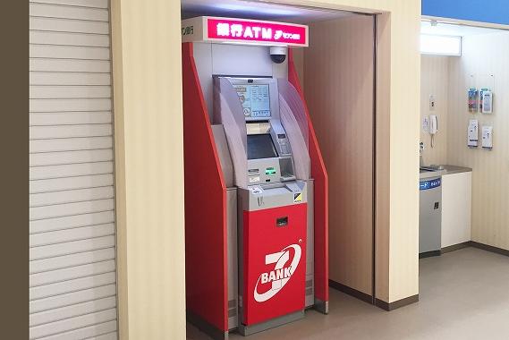 クレジットカード 盗難 キャッシング 補償 未然に防げばいい