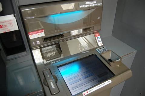 パルコ カード キャッシング やり方 ATM利用