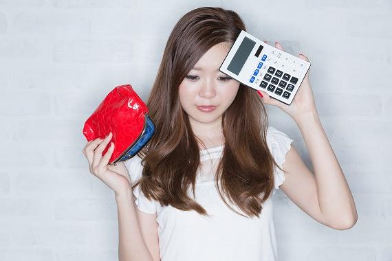 パルコ カード キャッシング 利子 遅延損害金は通常の利子よりも高い