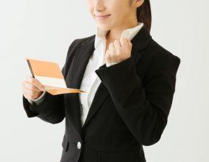 丸井 キャッシング 増額 地道な返済