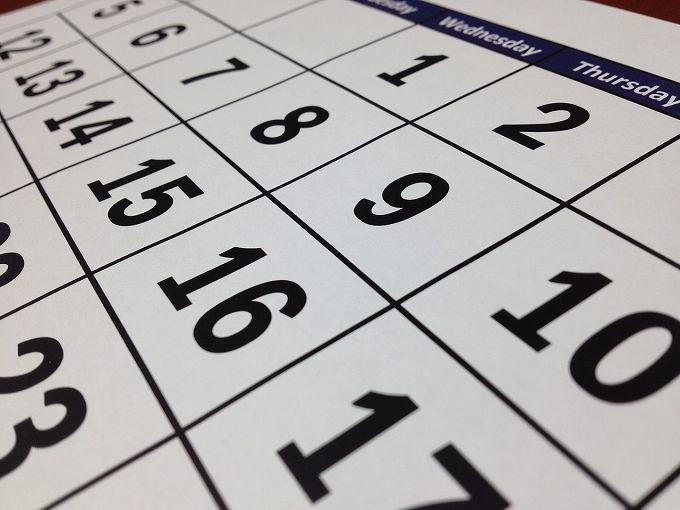 イオン クレカ 締め日 カレンダー