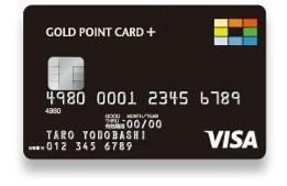 ヨドバシ クレカ 分割 ゴールドポイントカード